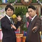バナナマン設楽統&桝太一アナMC『ドラマちっくニュース』第3弾放送