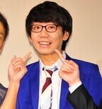 三四郎・小宮、前歯を差し歯にして「明るくなった!」が滑舌の悪さはそのまま