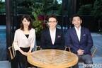 加藤綾子、最終目標は「結婚したい」- 古舘伊知郎・宮根誠司とトークバトル