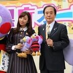 乃木坂46・新内眞衣、地元愛さく裂コーナーで