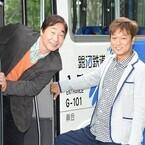 太川陽介、蛭子能収はバス旅以外