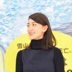 """大島優子、キュートな""""シャクレ顔""""で温泉に - 「わかりづらいかなって」"""