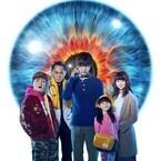 松坂桃李、『視覚探偵 日暮旅人』が連ドラ復活で「最高にワクワクします」