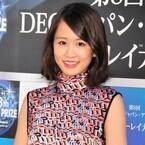 前田敦子の呼び名は「姫」- 柄本時生が池松・高畑らとの