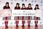 欅坂46の平手友梨奈、紅白は「まだまだ」と謙そんも「いつか出られたら」
