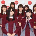 欅坂46、デビューから約8カ月で紅白初出場に「夢じゃないかな」