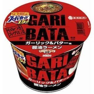スーパーカップから「ガリバタ 醤油ラーメン」「レモチキ 塩ラーメン」発売
