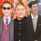 桑田佳祐、新曲にタモリ・たけし・さんまBIG3登場「名前を拝借しました」