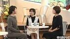 フジ松村未央アナ、家庭を持つことに憧れ「明日にでもママになりたい」