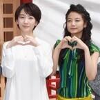 嵐・大野智主演『世界一難しい恋』横浜のロケ地マップ公開 - DVD&BD発売で