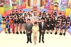 指原莉乃、念願のアイドル集合番組で見せた気配り - HKT48は「甘ったれ」