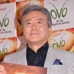 小倉智昭、ASKA容疑者2度目の逮捕に「勝手にしろ」