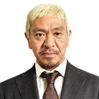 『M-1グランプリ』審査員に松本人志・オール巨人・上沼恵美子・礼二・博多大吉
