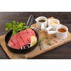たんぱく質とペプチドが豊富な「馬肉」の生ステーキを829円で食べられる!