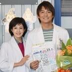 長田成哉、5年間出演した『科捜研の女』を卒業 - 最後の撮影終わって涙
