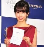 加藤綾子、ノースリーブのワンピース姿で「ローズはエレガントで魅力的」