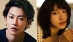 佐藤健&土屋太鳳、『8年越しの花嫁』でW主演! 『るろ剣』以来3年ぶり