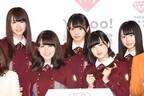 欅坂46・平手友梨奈、紅白へ抱負「最高のパフォーマンスができるように」