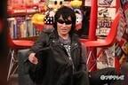 ギターウルフ・セイジが『アウト×デラックス』に登場「革ジャンは洗濯機で」