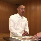 市川海老蔵、『志村どうぶつ園』にレギュラー出演 - 京都・奈良ロケの新企画
