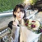 宮脇咲良、キャバ嬢役の初単独主演作が撮了「無事終われてホッと」