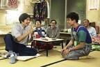 中尾明慶、ジミー大西役に「動揺」- 明石家さんま役・小出恵介と実話ドラマ