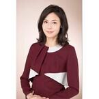 松嶋菜々子、『女の勲章』で山崎豊子作品初出演「身の引き締まる思い」