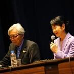 『母と暮せば』長崎国際会議で上映 - 国連軍縮担当上級代表も称賛