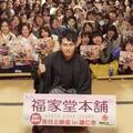 三代目JSB・山下健二郎、キスシーンに「味はしない!」 - 和装で京都に登場