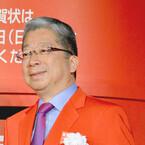 嵐・大野智、日本郵便社長に「今度一緒に歩きましょう」 - 社長就任も快諾