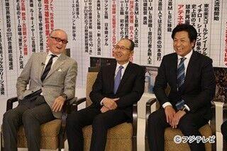 中居正広、長嶋・王・由伸の新旧巨人監督に「もっとTVに出ていただきたい!」