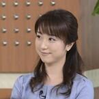 川田裕美、鹿賀丈史との演技にプレッシャー - 緊張緩和に「私は宮根誠司」