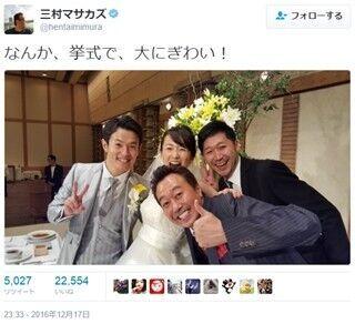 さまぁ~ず三村、狩野恵里アナのウエディングドレス姿公開「頑張れ。新婚!」