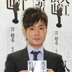カラテカ・入江、芸人月収15万円も副業込みで160万円! 驚きの内訳とは?