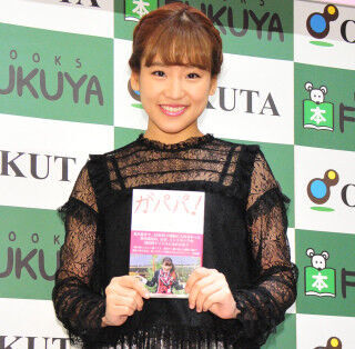 JKT48仲川遥香、卒業後の目標は「色んな国で有名になること」