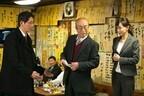 長谷川京子、志村けんとコントで初共演「思わず叫んでしまいました」