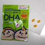魚を食べると本当に頭は良くなるのか? - 脳に必要な栄養素「DHA」の秘密 (1) 味の素が子供向けDHAサプリメントを発売