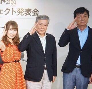 映画『宇宙戦艦ヤマト2199 星巡る方舟』12月6日公開、さらに特別総集編も上映へ