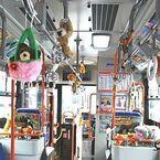 バス車内が動物のぬいぐるみだらけ! 福岡市動物園へ無料シャトルバス運行!
