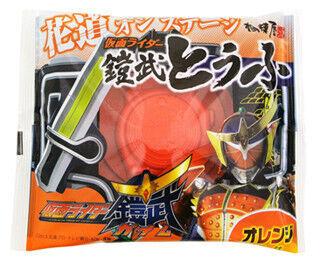 「仮面ライダー鎧武とうふ」、オレンジ味とバナナ味で登場 -相模屋食料