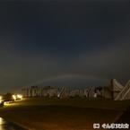 月明かりでできる虹「月光虹」の観測に成功 - ぐんま天文台