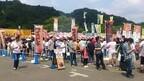 東京都青梅市で、B級グルメイベント「多摩げた食の祭典」 -20ブースが集結