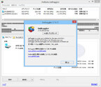 Piriform、デフラグツール「Defraggler」をバージョンアップ - Windows 8.1でのSSD最適化機能も
