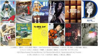『ロスジェネの逆襲』『リーガルハイ』などドラマ化された話題の書籍が半額