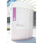 積水ハウス、仙台市と仮設トイレを共同開発 - 震災の教訓を生かす