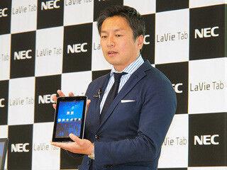 「LaVie Tab」を国内タブレット市場の牽引力に  - エントリー向けAndroidタブ「LaVie Tab E」発表会
