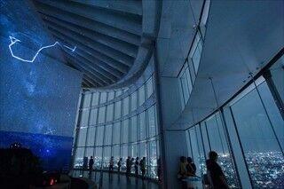 東京都・六本木に「星空カフェ」が登場 -女性限定の天体撮影イベントも
