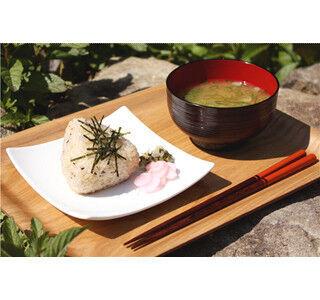 京都府・京都水族館で「朝ごはん」 - 九条ねぎの味噌汁など京朝食を100円で