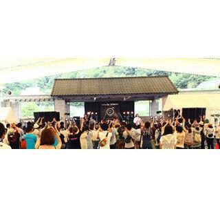 香川県小豆島で、瀬戸内海の島の魅力を体感できる野外音楽イベント開催