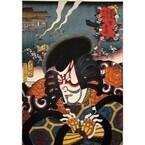 東京都・原宿で「幕末の見立絵」展 - 浮世絵の「謎掛け」を読み解く